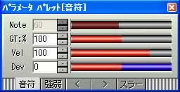 m_kobo5.jpg